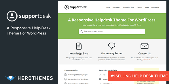 WordPress Supportdesk Theme